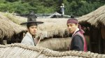 Drama Special - The Search for Battle (드라마 스페셜 - 간서치열전)'s picture