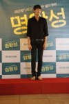 Ryoo Kyung-soo's picture