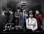 Pride and Prejudice (오만과 편견)'s picture