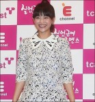 Lee Yeong-ah's picture