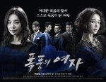 Lady of the Storm (Korean Drama, 2014) 폭풍의 여자