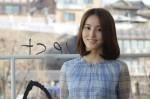 Han Hye-jin's picture