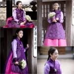 Servants (Korean Drama, 2014) 하녀들
