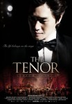 The Tenor Lirico Spinto (더 테너 리리코 스핀토)'s picture