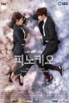 Pinocchio (Korean Drama, 2014) 피노키오