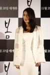 Late Spring (봄) Korean - Movie - Picture @ HanCinema :: The Korean Movie and Drama