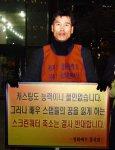 Hong Seok-yeon (홍석연)'s picture