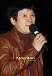 Kim Roi-ha (김뢰하)