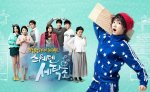 Swedish Laundry (Korean Drama, 2014) 스웨덴 세탁소