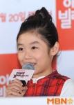 Choi Da-in (최다인)'s picture