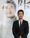 Shin  Hyeon-joon (신현준)