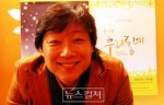 Kim Do-sin (김도신)'s picture