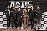 The Con Artists (기술자들)'s picture