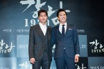 Gangnam Blues (강남 1970)'s picture