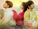 Kill Me, Heal Me (Korean Drama, 2015) 킬미, 힐미