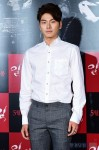 Lee Yi-kyung (이이경)