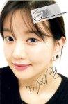Choi Ji-yeon (최지연)'s picture