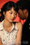 Forbidden Love (구미호외전)'s picture