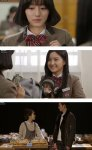 Seonam Girls High School Investigators's picture