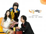 Who Are You - Drama (누구세요?)'s picture