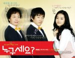 Who Are You - Drama's picture