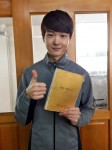 Lee Seung-ho-I's picture