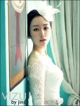 Seo Hyeon-jin's picture