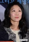 Ko Seo-hee (고서희)'s picture