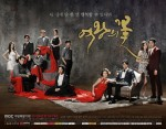 The Queen's Flower (여왕의 꽃)'s picture