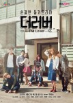 The Lover (Korean Drama, 2015) 더 러버
