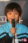 Yeo Jin-goo (여진구)'s picture