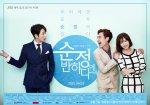 Falling For Innocence (Korean Drama, 2015) 순정에 반하다