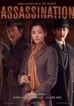 The Assassination (Korean Movie, 2014) 암살