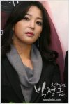 Park Jung-geum, Heavenly Beauty (천하일색 박정금)'s picture