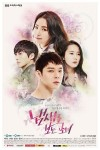 The Girl Who Sees Smells (냄새를 보는 소녀)'s picture