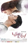 The Girl Who Sees Smells (Korean Drama, 2015) 냄새를 보는 소녀