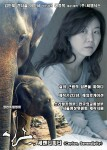 Ceylon, Serendipity (Korean Movie, 2014) 실론, 세렌디피티