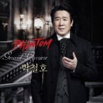 Park Chul-ho-I (박철호)'s picture