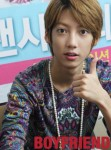 Youngmin (영민)'s picture