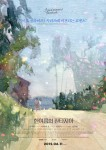 A Midsummer's Fantasia (Korean Movie, 2014) 한여름의 판타지아