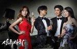 High Society (Korean Drama, 2015) 상류사회