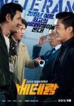 Veteran (Korean Movie, 2015) 베테랑