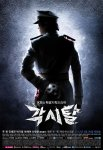 Bridal Mask's picture