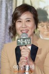 Yang Jeong-ah's picture