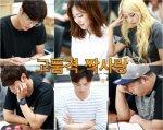 High-end Crush (Korean Drama, 2015) 고품격 짝사랑
