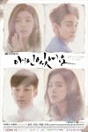 I Have a Lover (Korean Drama, 2015) 애인 있어요