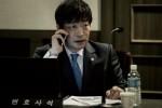 The Phone (Korean Movie, 2015) 더 폰
