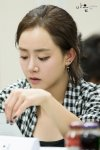The Village: Achiara's Secret (마을 - 아치아라의 비밀)'s picture