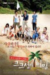 The Secret of Keu Keu Island (크크섬의 비밀)'s picture