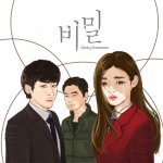 Circle of Atonement (비밀)'s picture